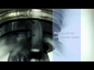 Демонстрация работы магнитного сифона MAGDRAIN