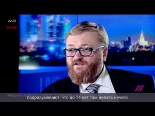 Милонов в программе Собчак