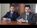 Юридические услуги Самара - Юридическая компания Линия Защиты