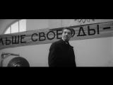 Республика ШКИД  THE REPUBLIC OF SHKID