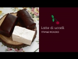 Итальянцы пробуют сладости из России. by MilanTV