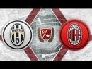 Ювентус 0:0 (2:3 пен) Милан | Лига Чемпионов 200203 | Финал | Обзор матча
