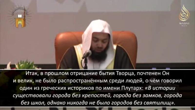 «Атеизм_ его средства_ опасность и пути противосто - 480P