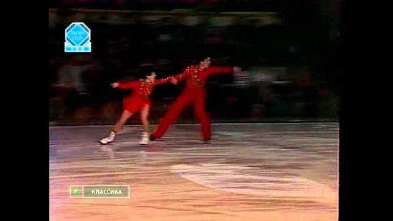 Legends of Soviet figure skating Irina Rodnina and Aleksandr Zaitsev