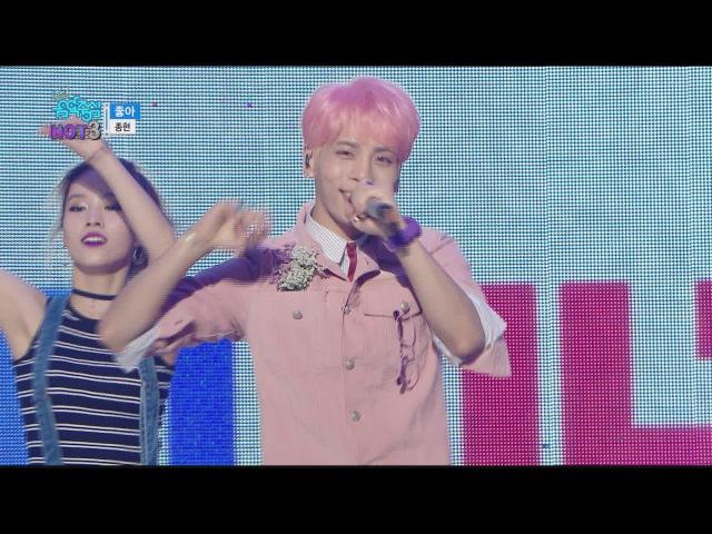 [HOT] JONG HYUN - She is, 종현 - 좋아 Show Music core 20160618