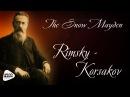 Римский-Корсаков - Снегурочка