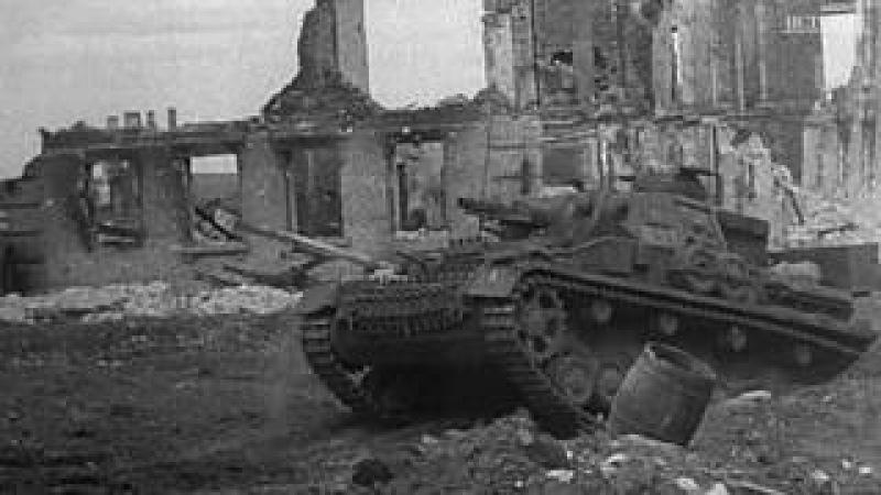 Сталинградская битва. 200 дней, изменивших войну