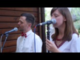 Награш band - Весілля , м.Луцьк , р.Срібні лелеки(2016)
