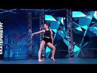 Танцы: Настасья «LEX» (3G - Звонки) (сезон 3, серия 1)