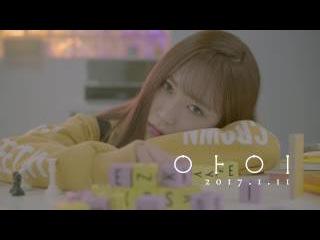 I (Cha Yoon Ji) Debut Teaser