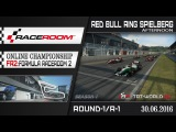 RaceRoom: FR2/S1 - Online Championship`16 (Round-1 Red Bull Ring Spielberg)