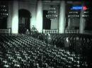 Коллекция Эдварда Радзинского. 13 дней Дело Промпартии