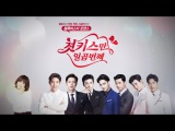 [LOTTE DUTY FREE] 7 First Kisses (KOR) - teaser