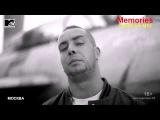 Гуф и Баста   Москва Новый клип 2013