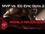 MVP vs. EG - EPIC Dota 2