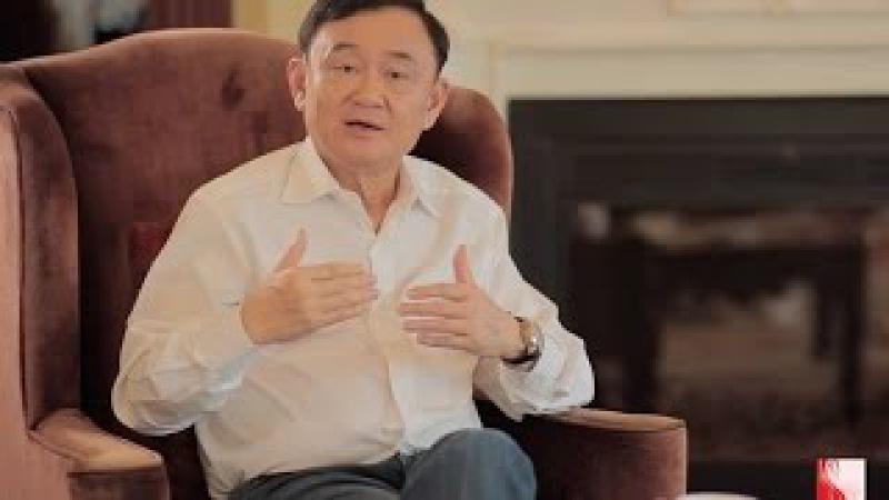Thaksin Shinawatra เพิ่งกลับจากเมืองจีน ก็เลยอยากจะมา 36