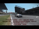 Project CARS. PRL Online. Round 2. Zhuhai International Circuit