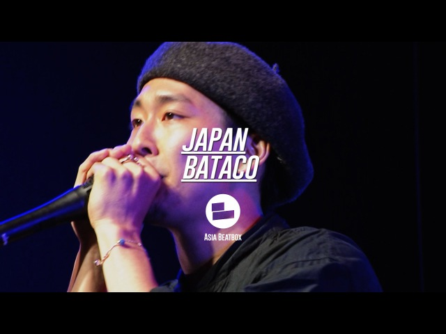 Bataco | 2016 Asia Beatbox Championship Top 16 Showcase Battle