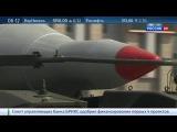 КНДР провела неудачный запуск баллистической ракеты, США в курсе