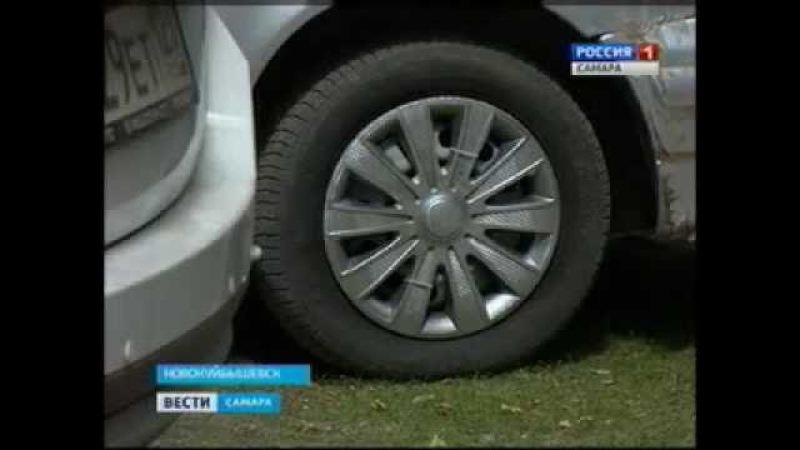 В нескольких дворах Новокуйбышевска в качестве эксперимента установили эко-парковки