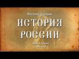 25.Евгений Спицын.