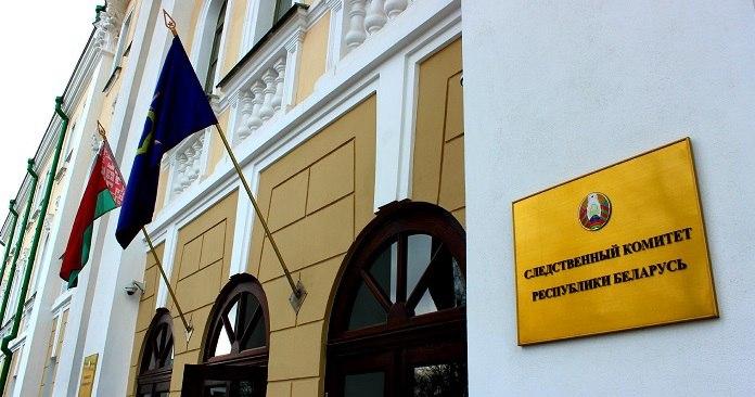 СК: возбуждено уголовное дело в отношении ВРИО начальника отдела ГАИ Барановичского ГОВД