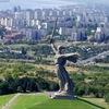 Бюджет для граждан Волгоградской области