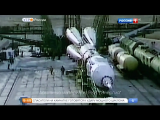 Утро России - Салют-7 23.11.2016