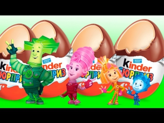 """Открываем большие яйца киндер сюрприз с сюрпризом фиксики. """"the balloons surprise show"""" свинка пеппа"""