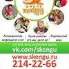 Школа Кенгуру. 214-22-55 Казань