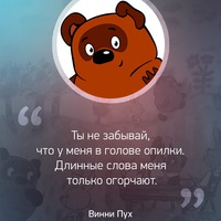 Аватар Вениамина Пухмана
