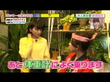 [TV] Aragaki Yui - TBS Osamanoburanchi - 2016.11.12
