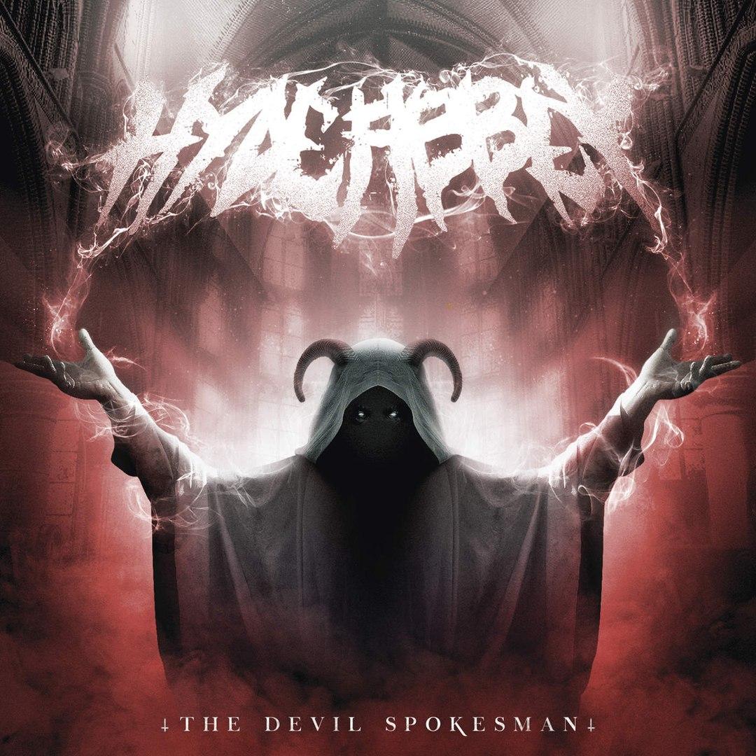 Hyde Abbey - The Devil Spokesman (2016)