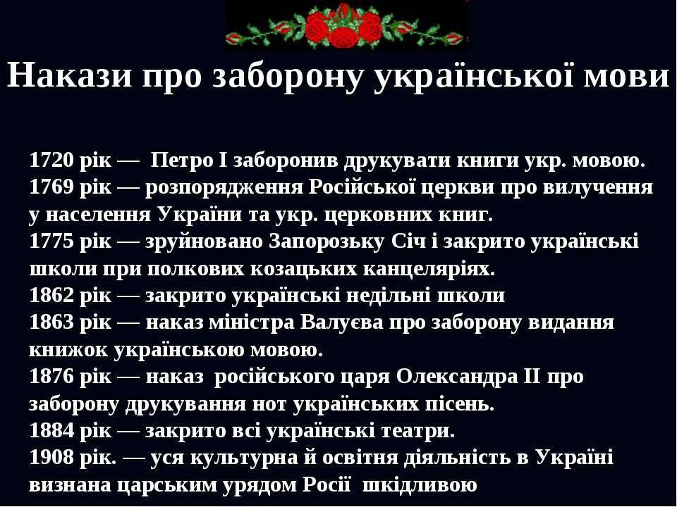 В Одессе закрывается центр админуслуг, - Саакашвили - Цензор.НЕТ 3251