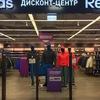 Дисконт-центр Юбилейный Adidas - Reebok Иркутск