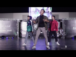 Quick crew | jay park ft. okasian - you know | hiphop international taiwan