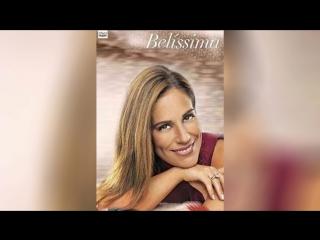 Белиссима (2005