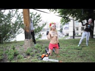 Евросепаратисты из ПУСИ РАЙТ,предатели своей Родины пилят кресты 29.07.2016 ,,, (нажимать PLAY дважды так как видео иногда сбра