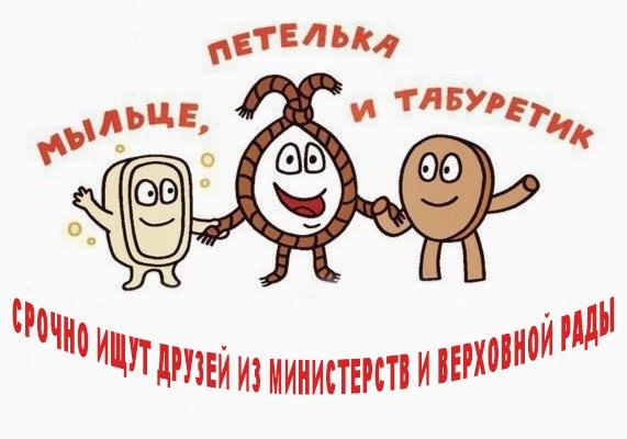 Процедурные вопросы по снятию неприкосновенности с Онищенко в Раде займут 10 дней, - Парубий - Цензор.НЕТ 1392