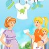 Объявления «От мамы к маме» Челябинск