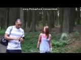 Русскую сельскую девушку снимают на улице и трахают на лужайке - русское любительское порно russian amateur porn пикап