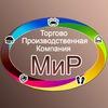 """ООО """"ТПК МиР"""""""