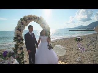 Тимур и Кристина-красивая свадебная церемония на берегу моря в Новом Афоне