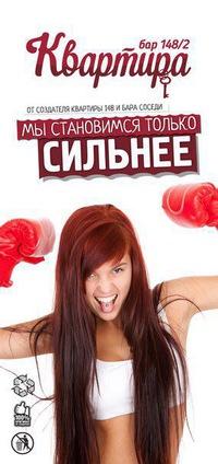 Наталья Частная