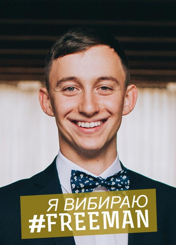 Павло Петрига |