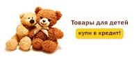 MuNV-uAyvl8.jpg