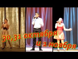 ПРИГЛАШЕНИЕ на на XIX фестиваль конкурс «БОЛЬШАЯ ПЕРЕМЕНА»