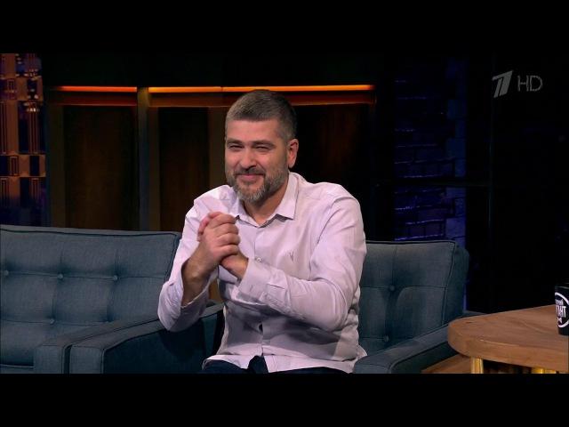 Александр Васильев (Сплин). Вечерний Ургант 27.09.2016