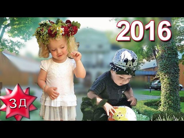 ДЕТИ ПУГАЧЕВОЙ И ГАЛКИНА в Юрмале 2016 год | Алла Пугачева отдыхает вместе с детьми в Юрмале!