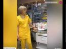 Профессиональная косметика для педикюра из Германии Laufwunder